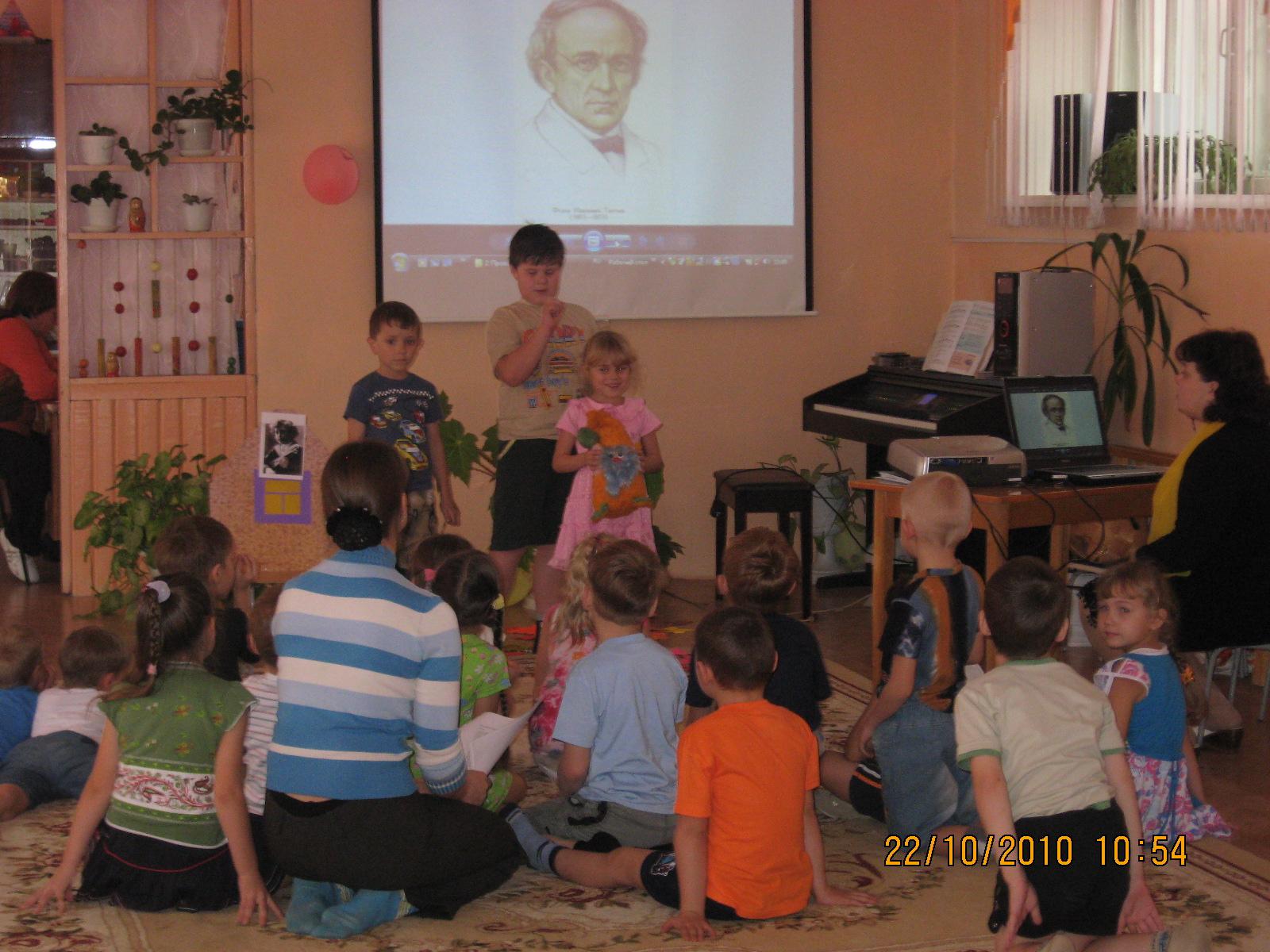 Беседа о подарках в детском саду